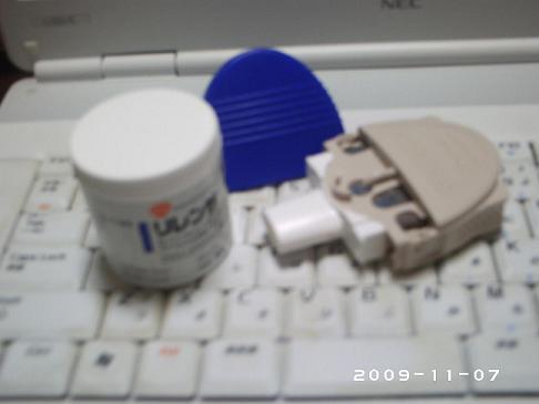 PHOT0064_20091107184343.jpg