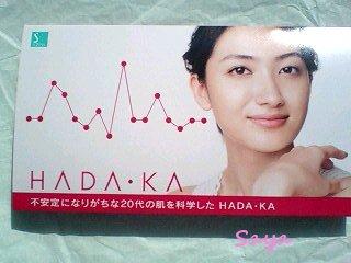 HADA-KA 1