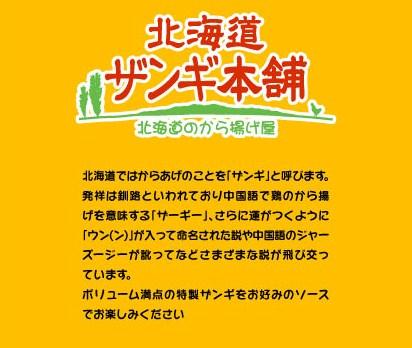 9sagedai_panel.jpg