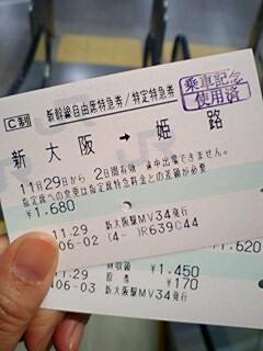 20081129070803.jpg