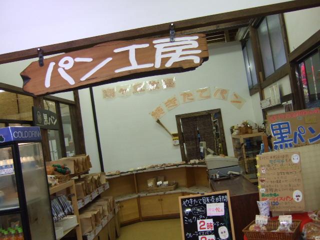 minamigaoka8.jpg