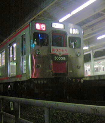 TS3C0015.jpg