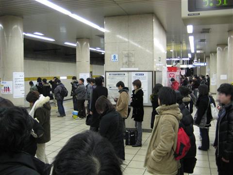2008-12-29①s