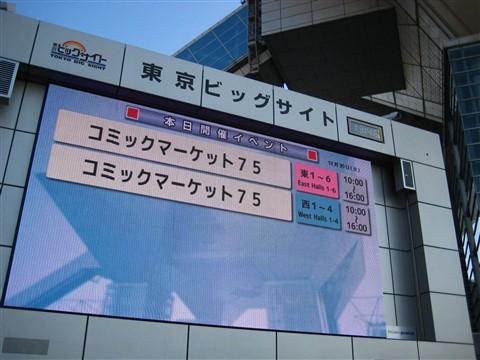 2008-12-30⑤s