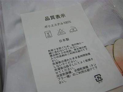 2009-02-01 (1)s