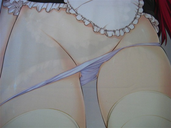 2009-02-01 (13)s