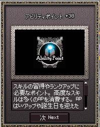 mabinogi_2007_11_26_001.jpg