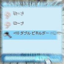 screentyr004s.jpg