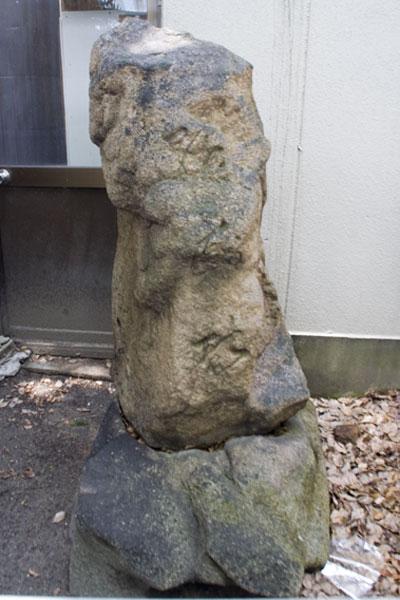 紹鴎の森碑