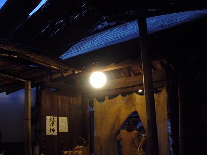 三輪素麺屋さん