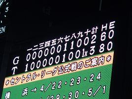 2011041903.jpg