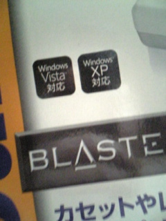 blaster02.jpg