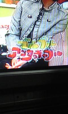 buruburu11192007.jpg