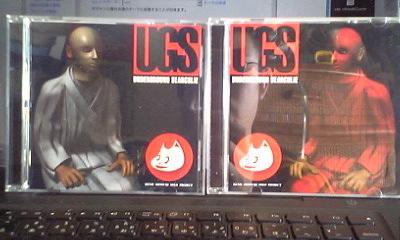 cds1119200702.jpg