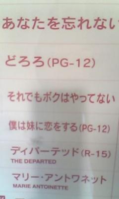 fmb03.jpg