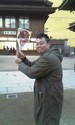 fukukaki2008.jpg