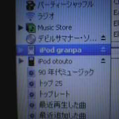 g1ipod.jpg