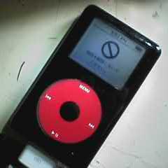 iPodu2.jpg