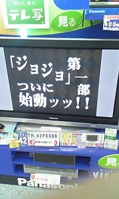 jojoyodobashi.jpg