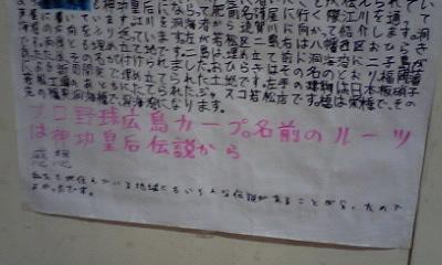 kamouda110501200701.jpg