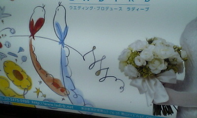 marry10132007.jpg