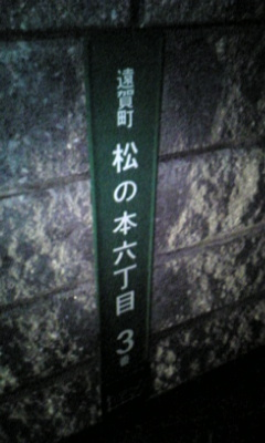 ritpic08.jpg