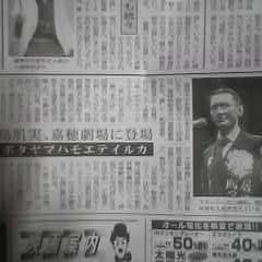 torihada.jpg