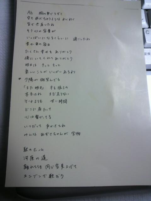 P1000201.jpg