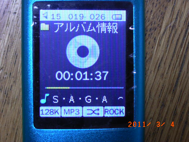 R1012517.jpg