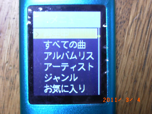 R1012518.jpg