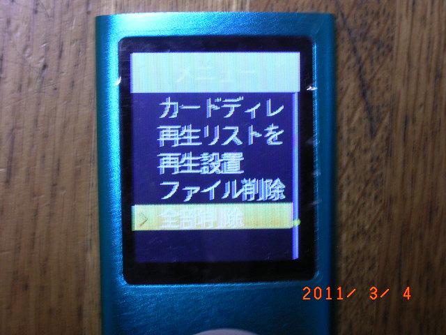 R1012519.jpg