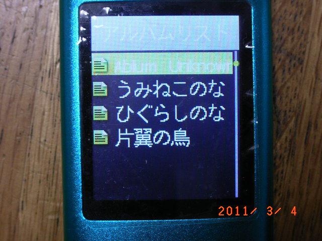 R1012521.jpg