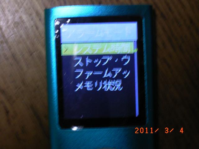 R1012528.jpg