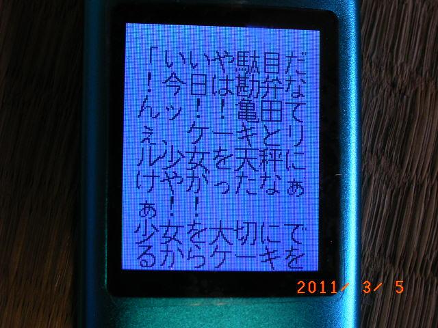 R1012553.jpg