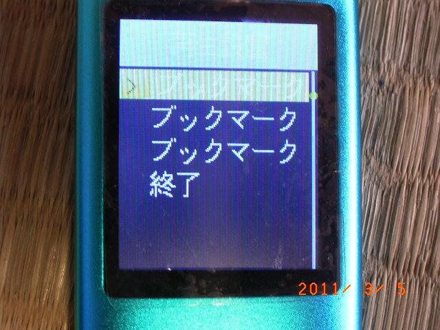 R1012554.jpg