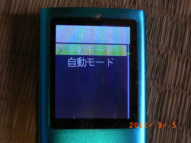 R1012556.jpg
