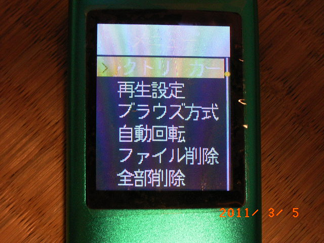 R1012560.jpg