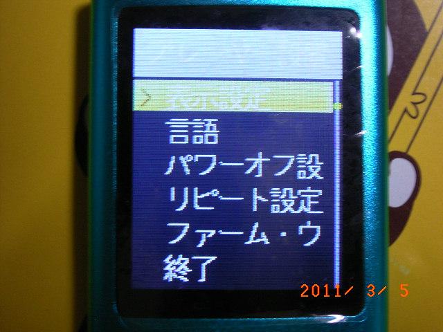 R1012562.jpg