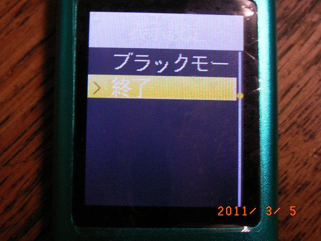 R1012565.jpg