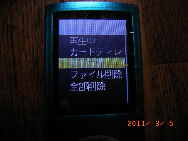 R1012575.jpg