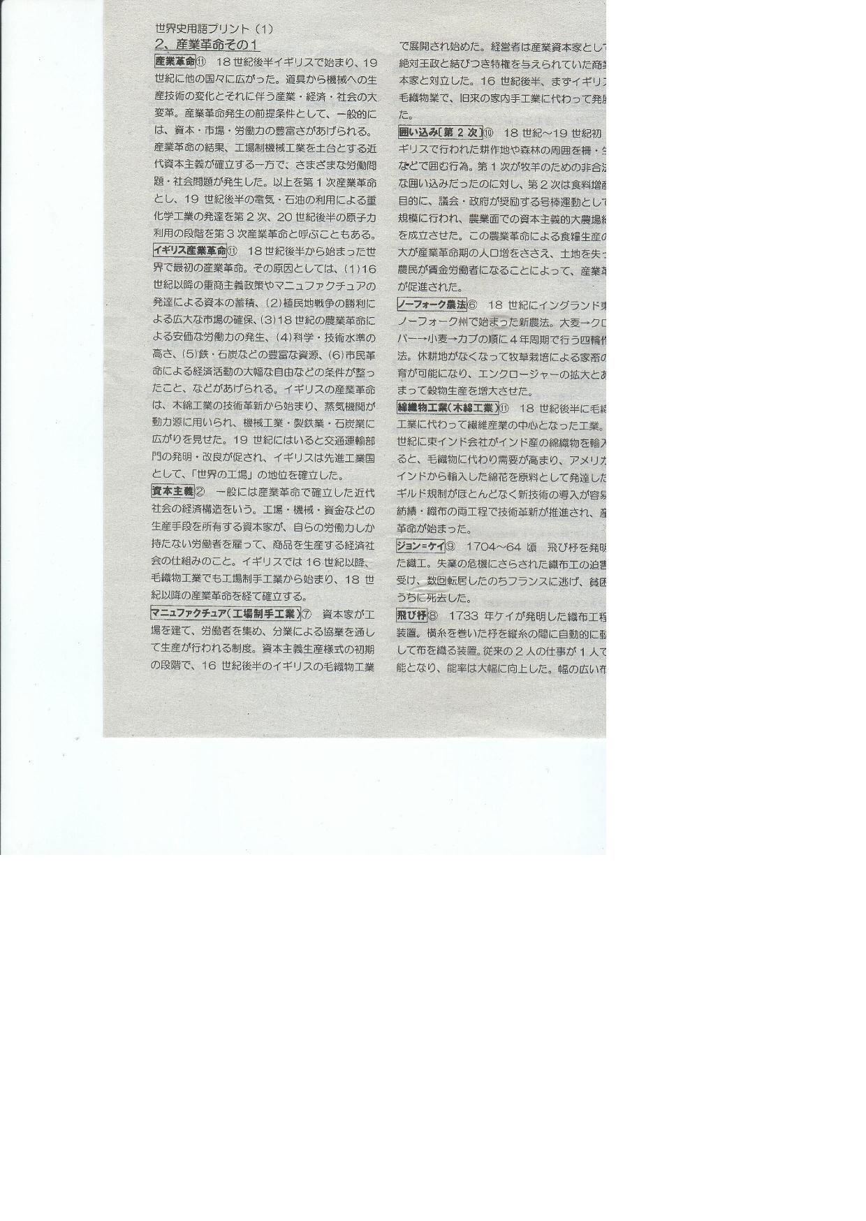 SAVE0154.jpg