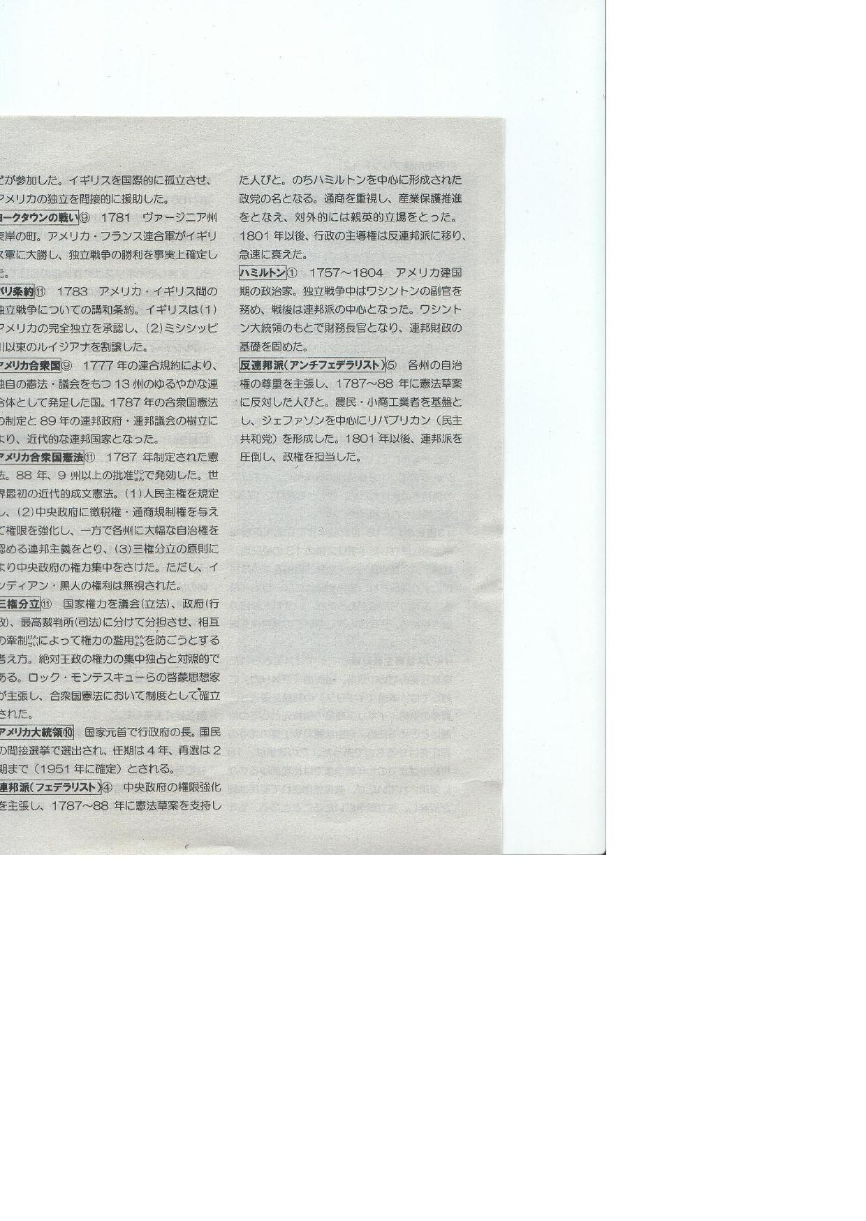 SAVE0156.jpg