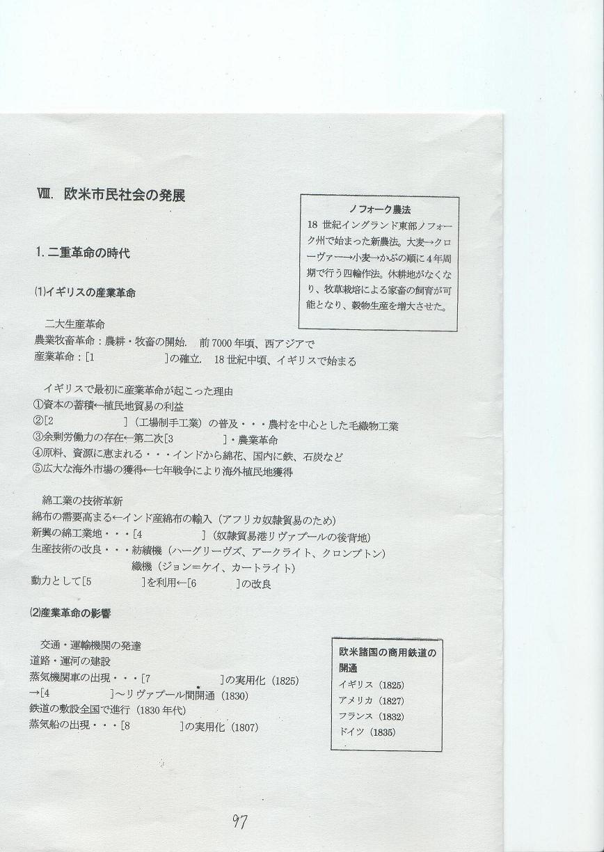 SAVE0160.jpg