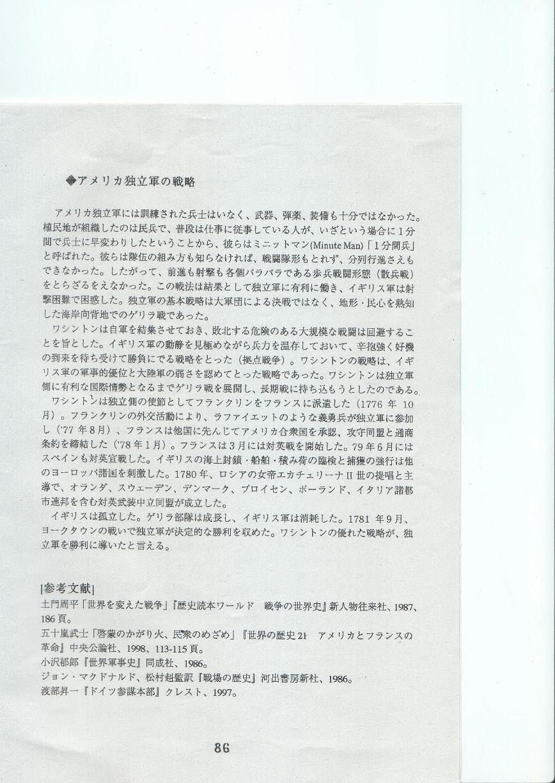 SAVE0165.jpg