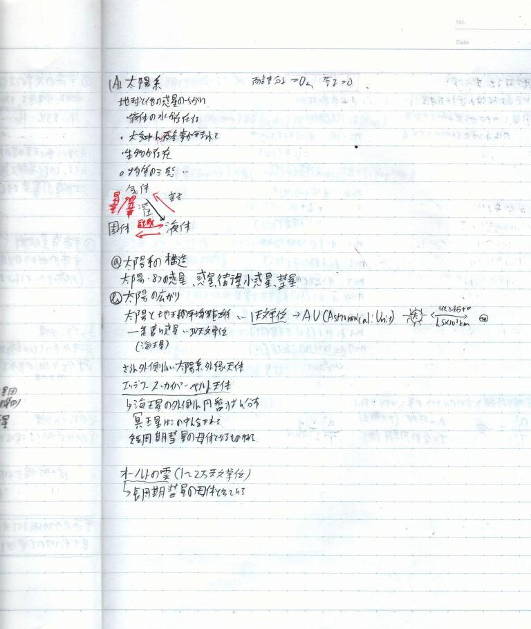 SAVE0181.jpg