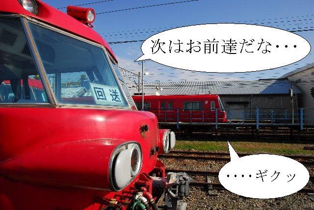 20081229-273199.jpg
