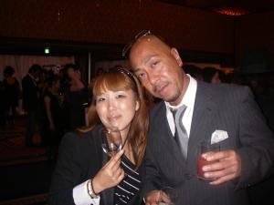with arai
