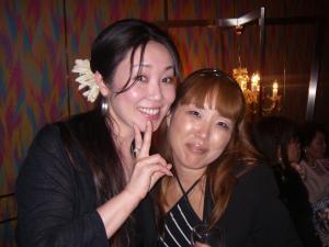 with peko