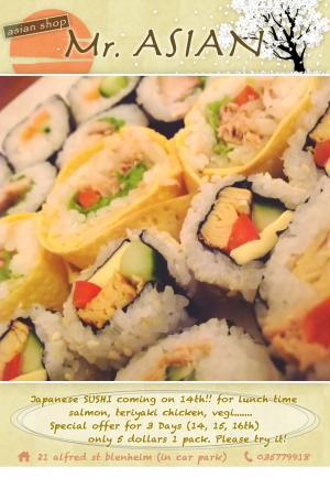 sushim_convert_20110311134222.jpg