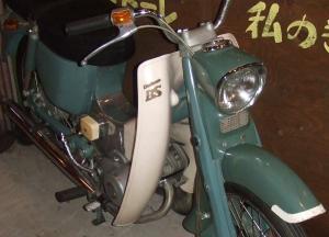 2008~2009 044